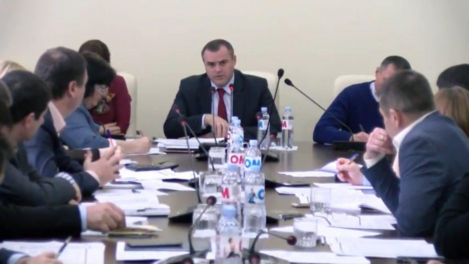 (live) В Гагаузии проходят публичные слушанияпо проекту бюджета АТО Гагаузия на 2018 год