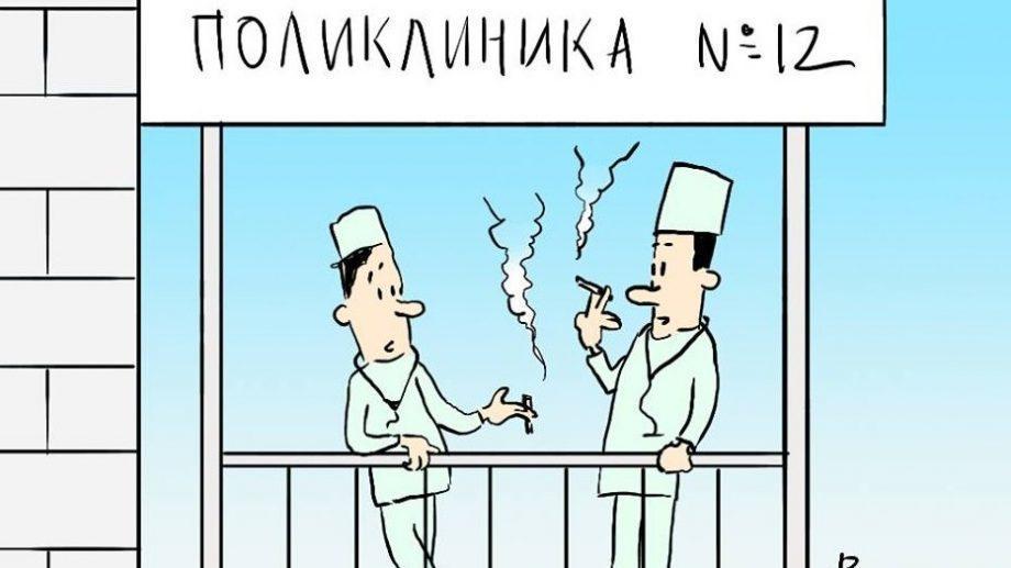 (фото) Карикатуры на злобу дня о жизни в Кишиневе