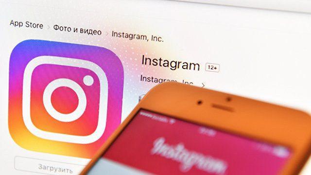 Пользователи Instagram остались недовольны нововведением в программе