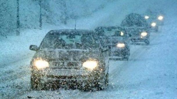 Вниманию путешествующих в Украину: в западной части страны объявлено штормовое предупреждение