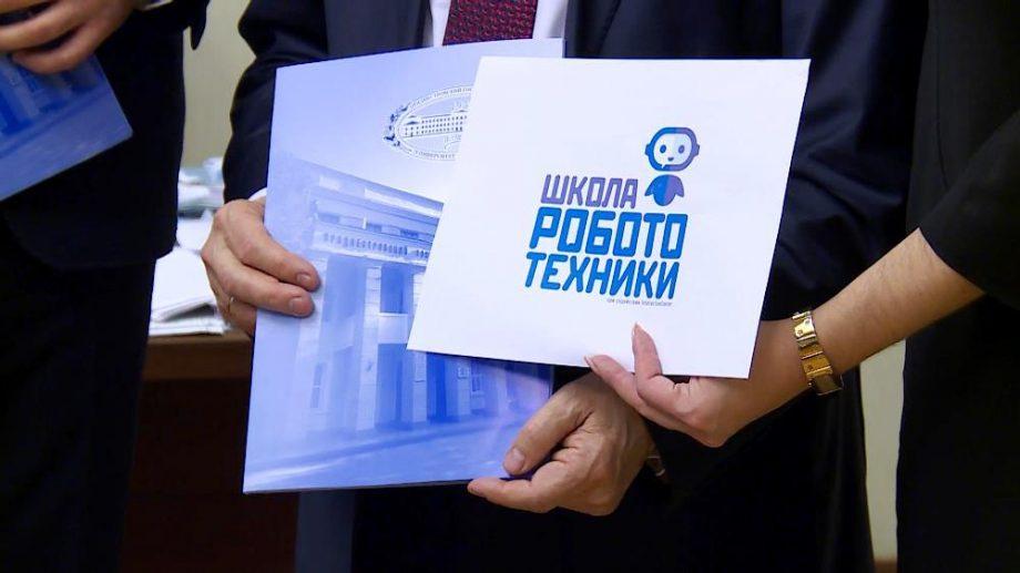 При Приднестровском государственном университете появится школа робототехники