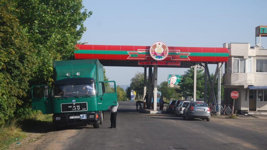 С 30 декабря по 15 января введен упрощенный порядок пересечения границы Приднестровского региона