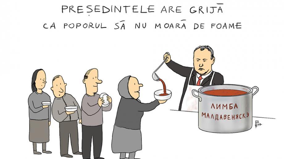 (фото) Президент и «молдавский язык». Новая серия комиксов от молодого иллюстратора Алекса Бурец