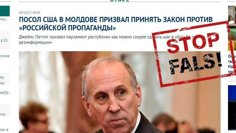 Stop Fals! ФЕЙК: Посол США призвал принять закон против «российской пропаганды»