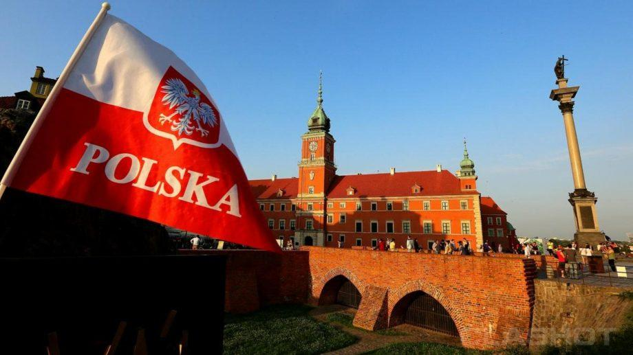 Стипендиальная программа правительства Польши для студентов из Молдовы