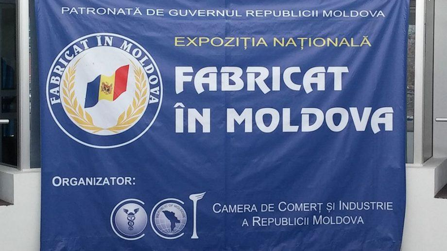 В начале февраля состоится выставка «Произведено в Молдове». Сколько предприятий примут в ней участие