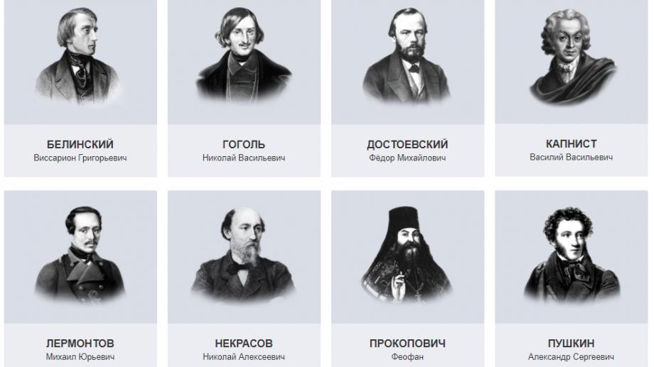 Институт русской литературы РАН выложил в своей электронной библиотеке полные собрания сочинений двенадцати русских классиков
