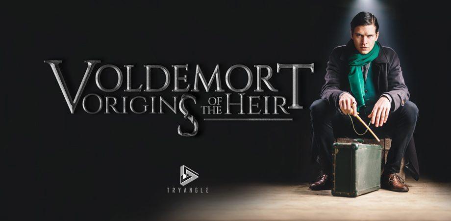 (видео) Фанаты Гарри Поттера сняли фильм о молодом Волан-Де-Морте. Мы уже нашли его с русскими субтитрами