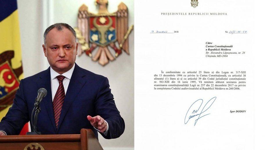 Президент Молдовы Игорь Додон обратился в Конституционный суд