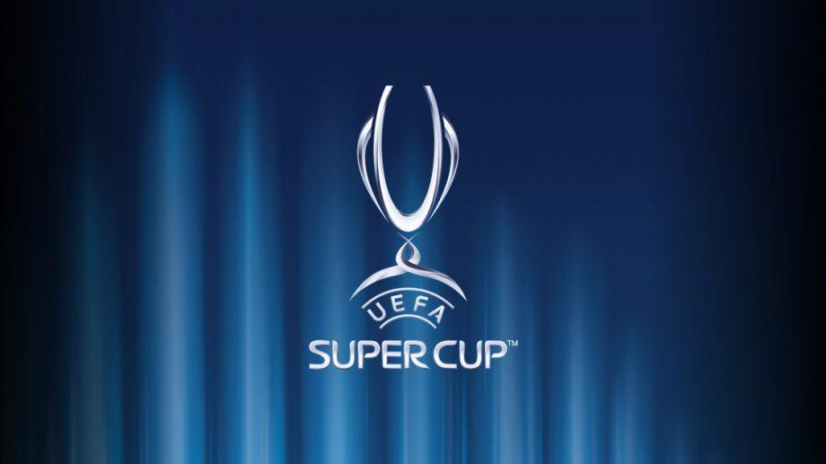 В Кишиневе может пройти Суперкубок УЕФА 2020