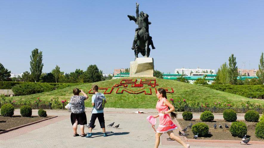 Международный журнал National Geographic написал статью о Приднестровье