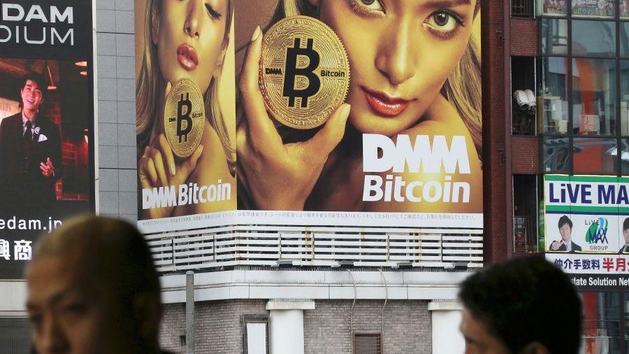 Facebook ввел запрет на рекламу биткоина и криптовалюты
