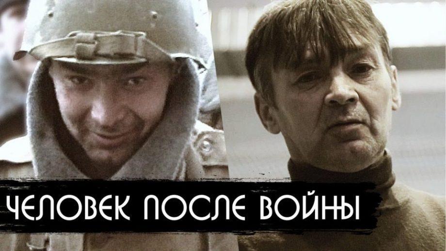 (видео) Юрий Дудь нашел героя репортажа Шевчука с чеченской войны.