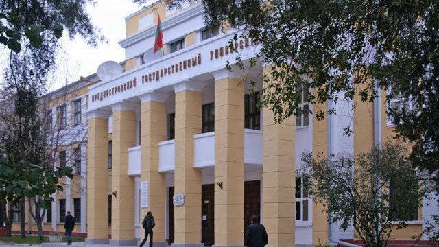 Дипломы об образовании, выданные в приднестровском регионе, можно будет апостилировать