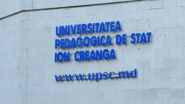 Спортивный комплекс Педагогического университета будет готов к осени
