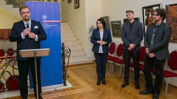 Посольство Польши продолжает поддерживать два престижных конкурса для молодых художников и музыкантов