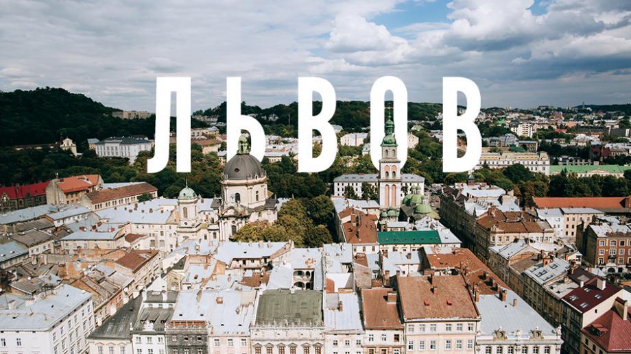 Международный молодежный хакатон во Львове приглашает к участию