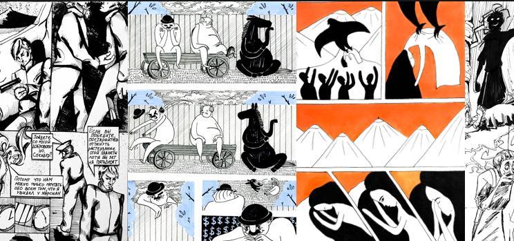 В одном из российских вузов появится бакалавриат по комиксам