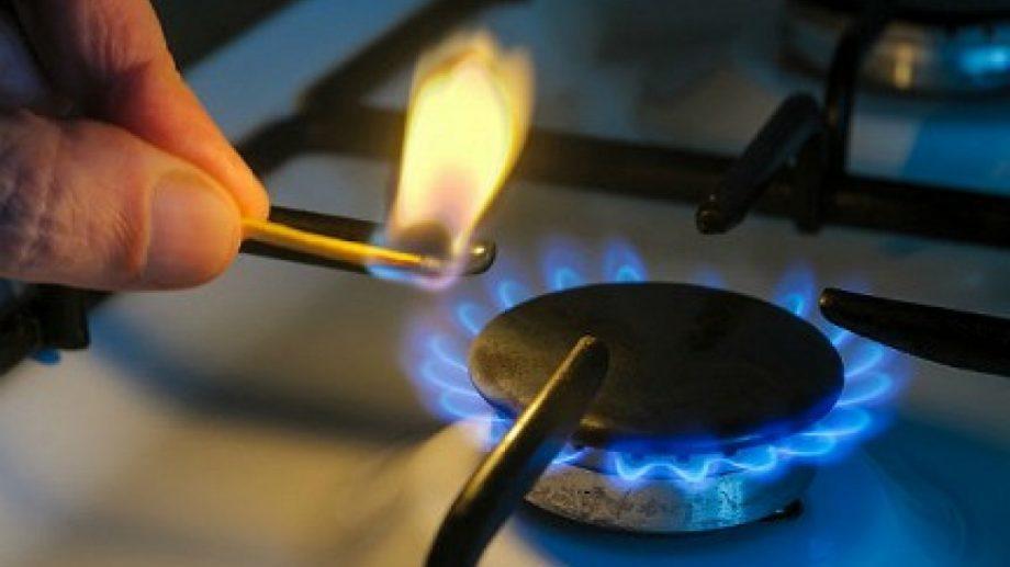 Заявление НАРЭ: Тарифы на газ могут быть снижены