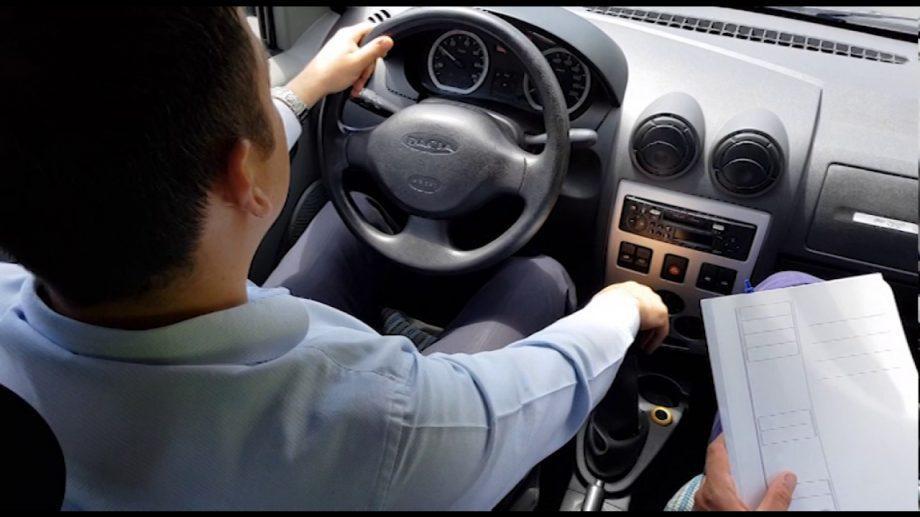 Маршруты для экзаменов на получение водительских прав были изменены