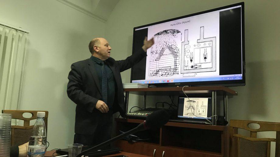 В РЦНК состоялся круглый стол на тему «Северное Причерноморье и Северный Кавказ в скифскую эпоху»