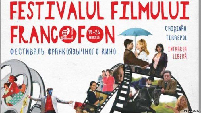 В Молдове проходит Фестиваль франкоязычного кино