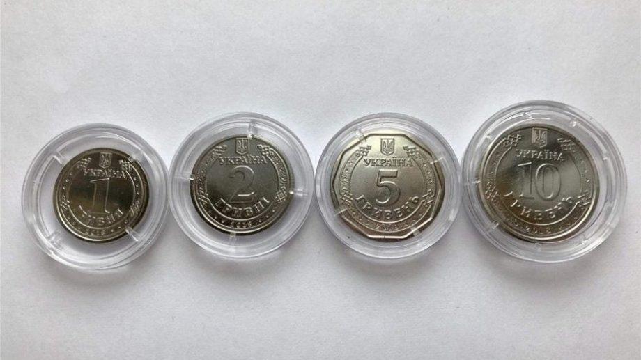Нацбанк Украины введет в оборот монеты номиналом в 1, 2, 5 и 10 гривен. Как они выглядят