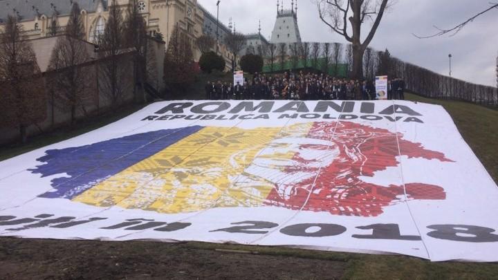 """Министр иностранных дел Румынии отметил, что декларации об объединении всего лишь """"выражение желания"""", но они не несут юридической ценности"""
