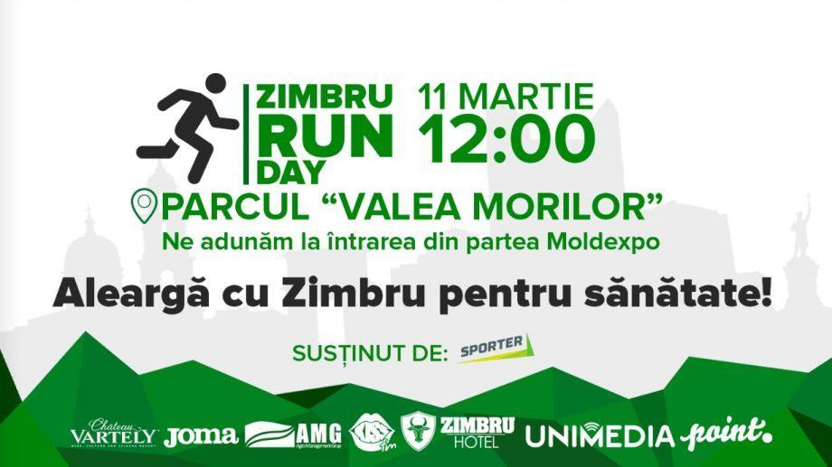 Поддержи ФК Зимбру, выйди вместе с любимой командой на пробежку!
