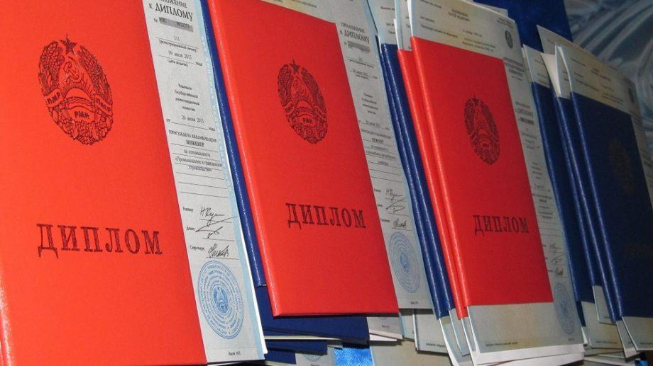 Первый диплом ПГУ прошел процедуру апостилизации в РМ