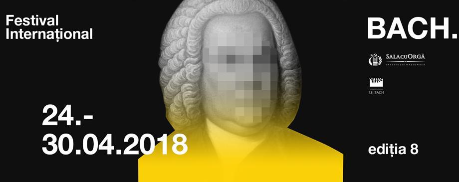 """Артисты из семи стран примут участие в Международном фестивале """"J. S. Bach"""" – 2018"""