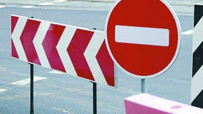Вниманию водителей: Завтра, 24 апреля, в Кишиневе перекроют несколько улиц