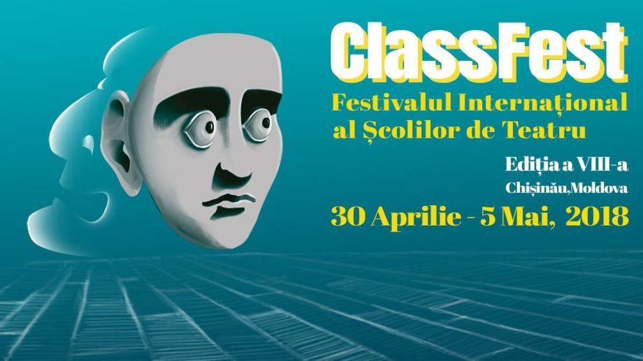 В Кишиневе пройдет VIII-ой Международный фестиваль театральных школ ClassFest