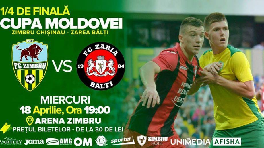 Поддержи ФК Зимбру на пути к победе в Кубке Молдовы