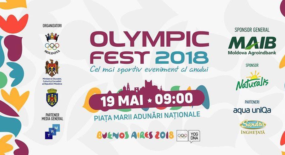 Olympic Fest возвращается в 2018 году. Узнай, когда и где он пройдет