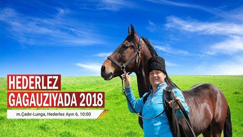 """6 мая на конеферме в Чадыр-Лунге состоится национальный гагаузский праздник """"Хедерлез"""". Программа мероприятия"""