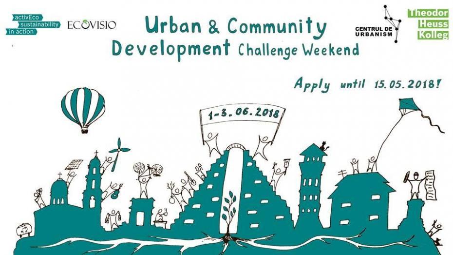 Открыт приём заявок на тренинг-вызов по развитию городов и сообществ activEco