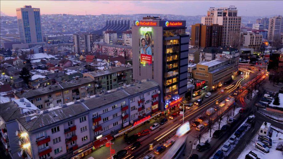 Летняя школа как школа в Косово ждет ваши заявки