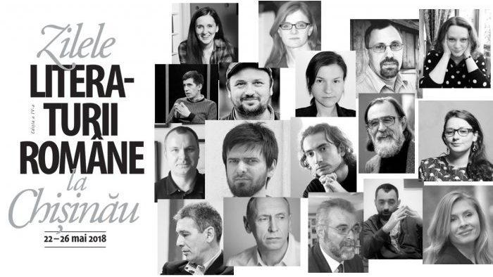 В Кишиневе проходят Дни Румынской Литературы
