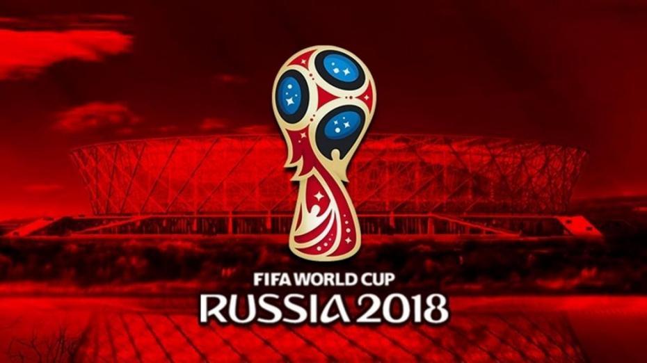 В преддверии главного футбольного события четырехлетия в Кишиневе открылся русский дом болельщика