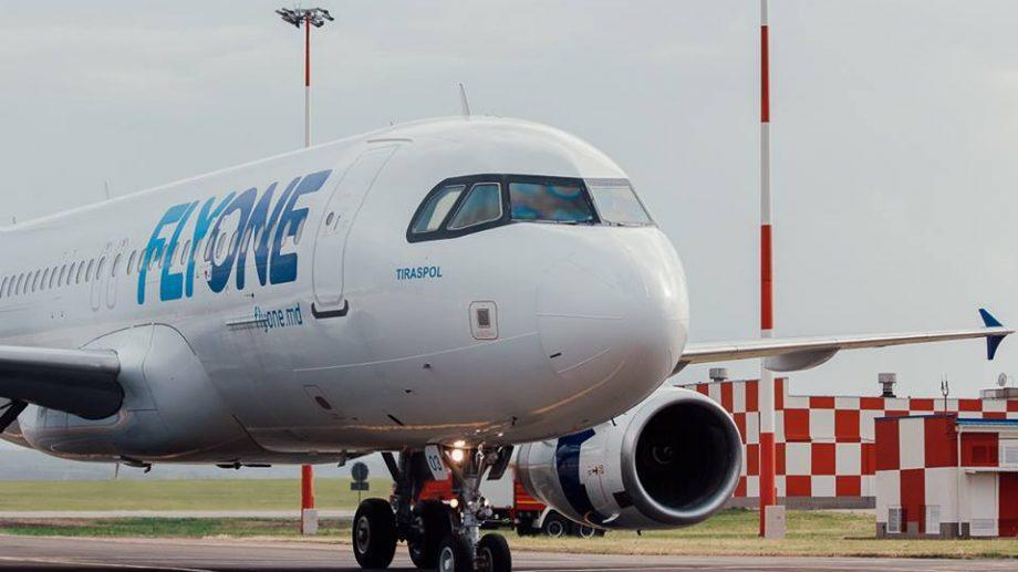 """(фото) Авиакомпания FlyOne представила новый самолет по имени """"Тирасполь"""""""