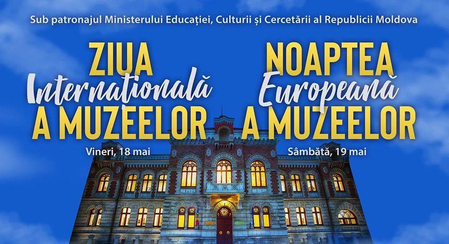 В субботу, 19 мая состоится Европейская ночь музеев. Программа музеев Кишинева