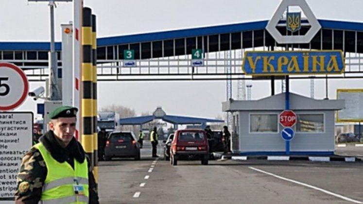 На границе между Молдовой и Украиной усилен контроль