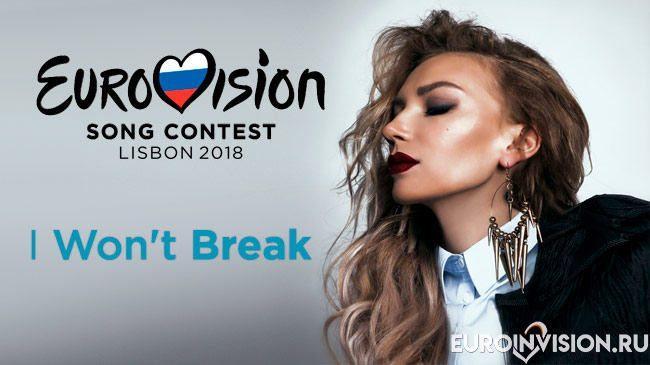 (видео) Впервые с 2004 года Россия не прошла в финал Eurovision
