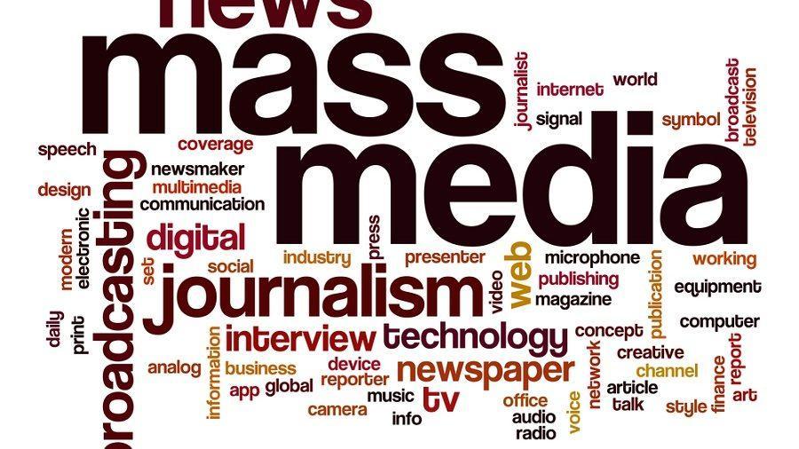 """Учебный курс """"Применение законодательства о доступе к информации в журналистской деятельности"""""""
