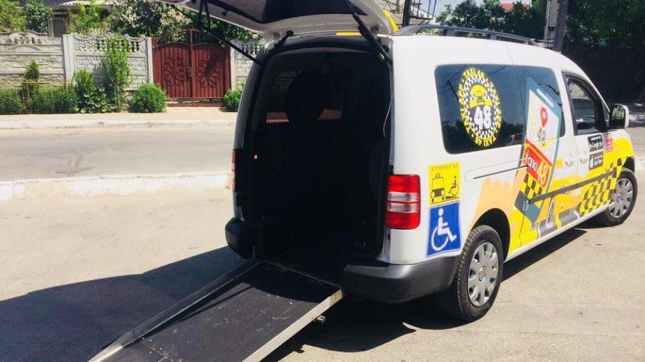 В Кишиневе появилось такси для людей с ограниченными возможностями