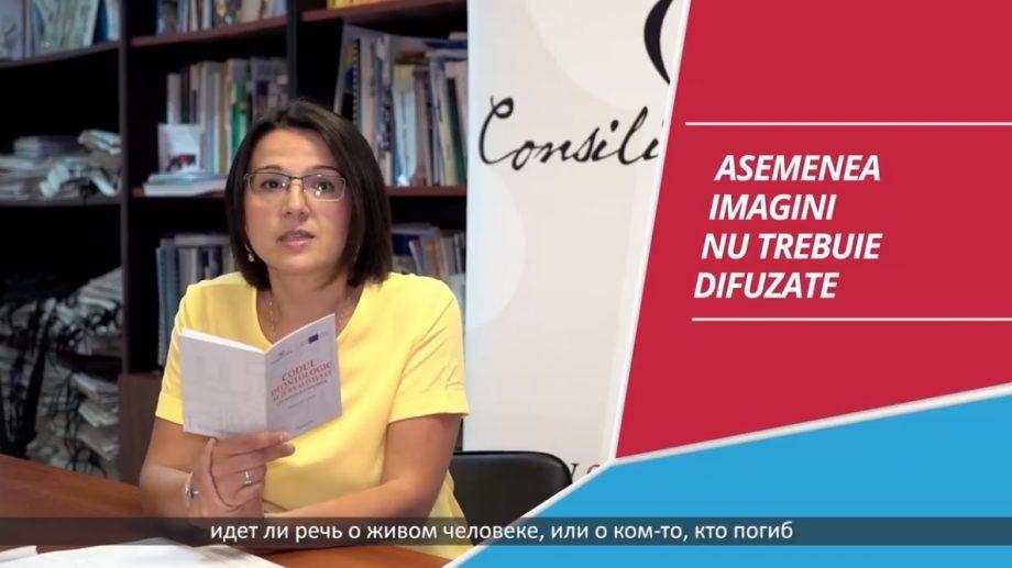 (видео) Свобода выражения мнения и право на достоинство. Следует не забывать о праве человека на достоинство и после смерти