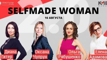 Впервые в Кишиневе: Специализированный тренинг для салонов красоты
