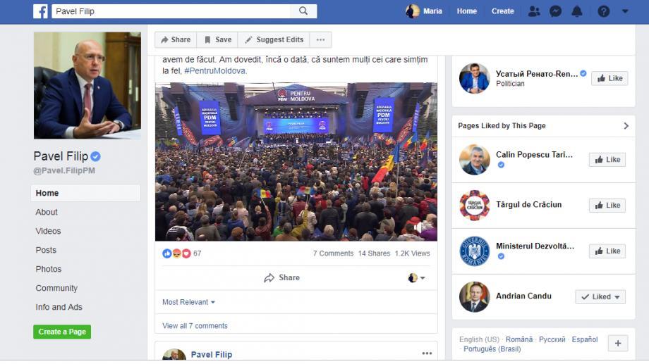 Цензура на странице премьер-министра. Эксперимент показал что неудобные комментарии стираются, а люди блокируются