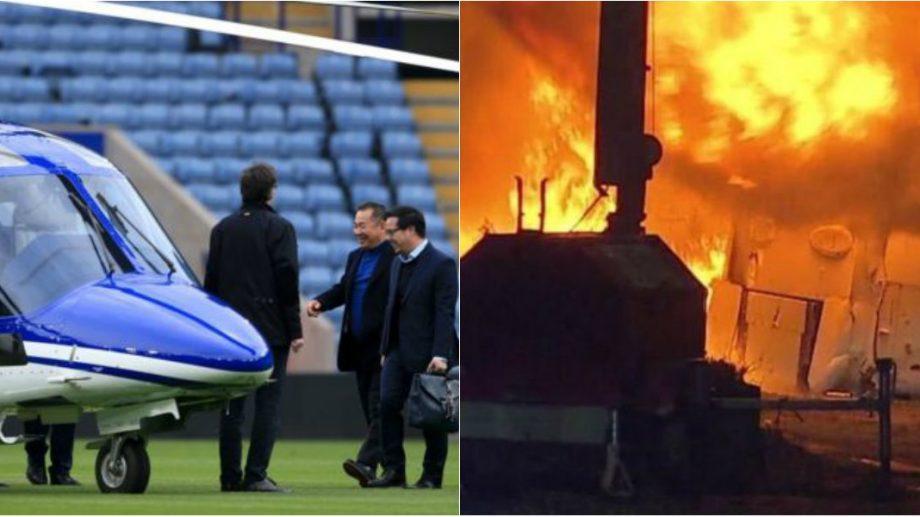 (фото) Вертолет владельца «Лестера» разбился около стадиона. Судьба бизнесмена пока неизвестна